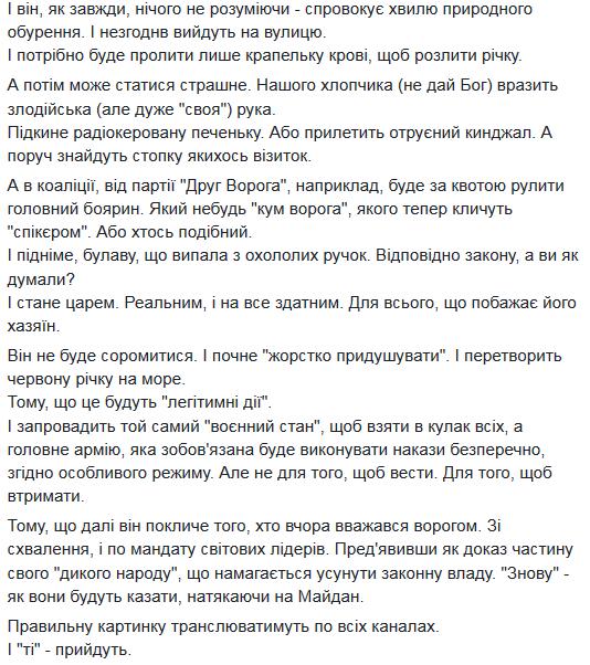 """""""Российские и оккупационные СМИ продолжают раскручивать пропаганду, в том числе и в """"день тишины"""", - Аваков - Цензор.НЕТ 1609"""