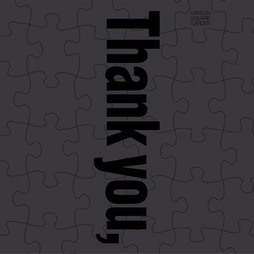 7/24(水)リリース結成15周年記念トリビュートAL.「Thank you, ROCK BANDS!」初回限定盤トレイラー公開!さらにこれまでのMV作品を8/24まで期間限定フルサイズ公開! #USG15th