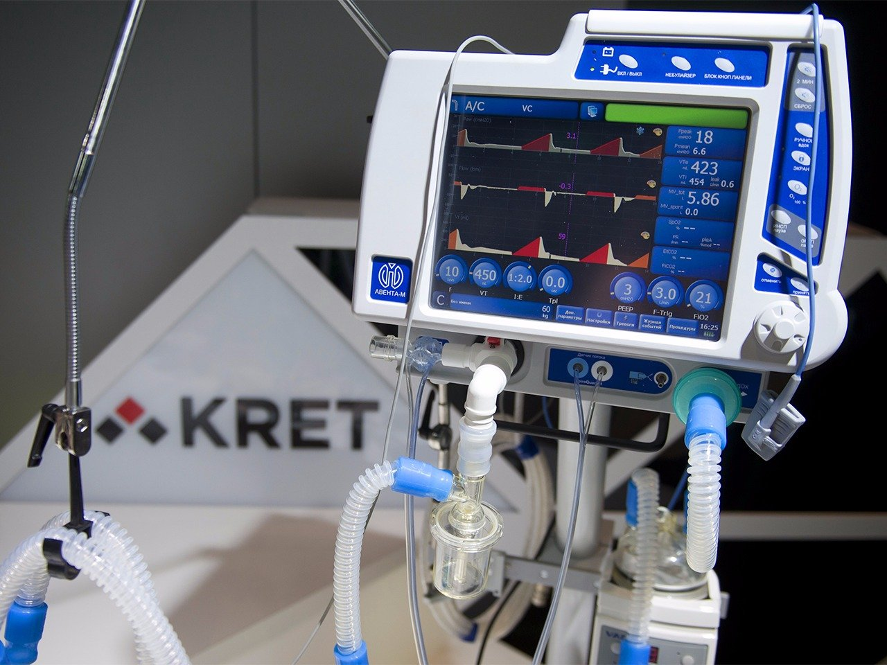 Аппарат искусственной вентиляции легких (ИВЛ)