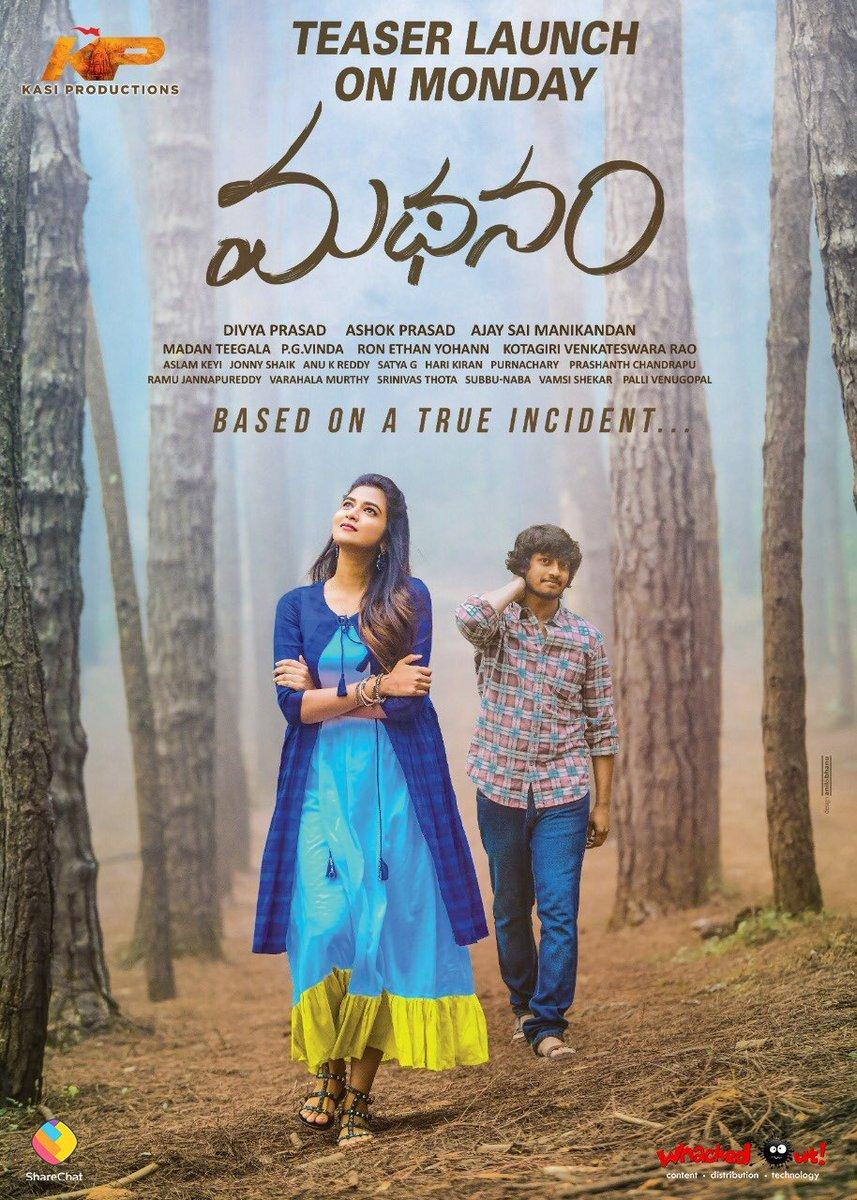#Madhanam Teaser releasing On 22nd July   Starring #SrinivasaSayee #BhavanaRao Directed by #AjaySaiManikandan  DOP @pgvinda  Produced by #DivyaPrasad #AshokPrasad