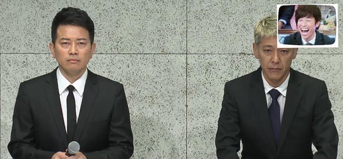 謝罪会見の画像に、ロンブーの淳さんのワイプ画像を合成するだけでロンハーのドッキリ企画みたいになるのなんでなんだろうな