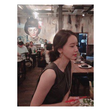 Tổng hợp SNS của Yoona D_5rRlrXoAA1lLx?format=jpg&name=360x360