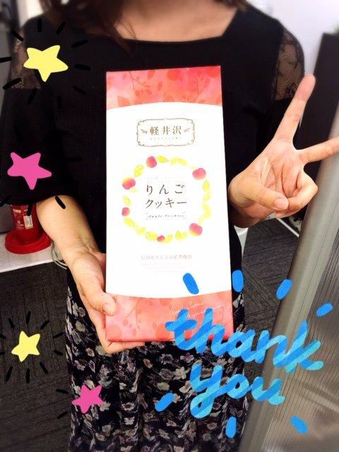 女性スタッフの鈴木です😊 モデルさんから軽井沢のお土産をいただきました!ありがとうございます😂 連休、楽しめたそうでよかったです💕 #錦糸町 #チャットレディ #高収入 https://t.co/yOnYRYxrqw
