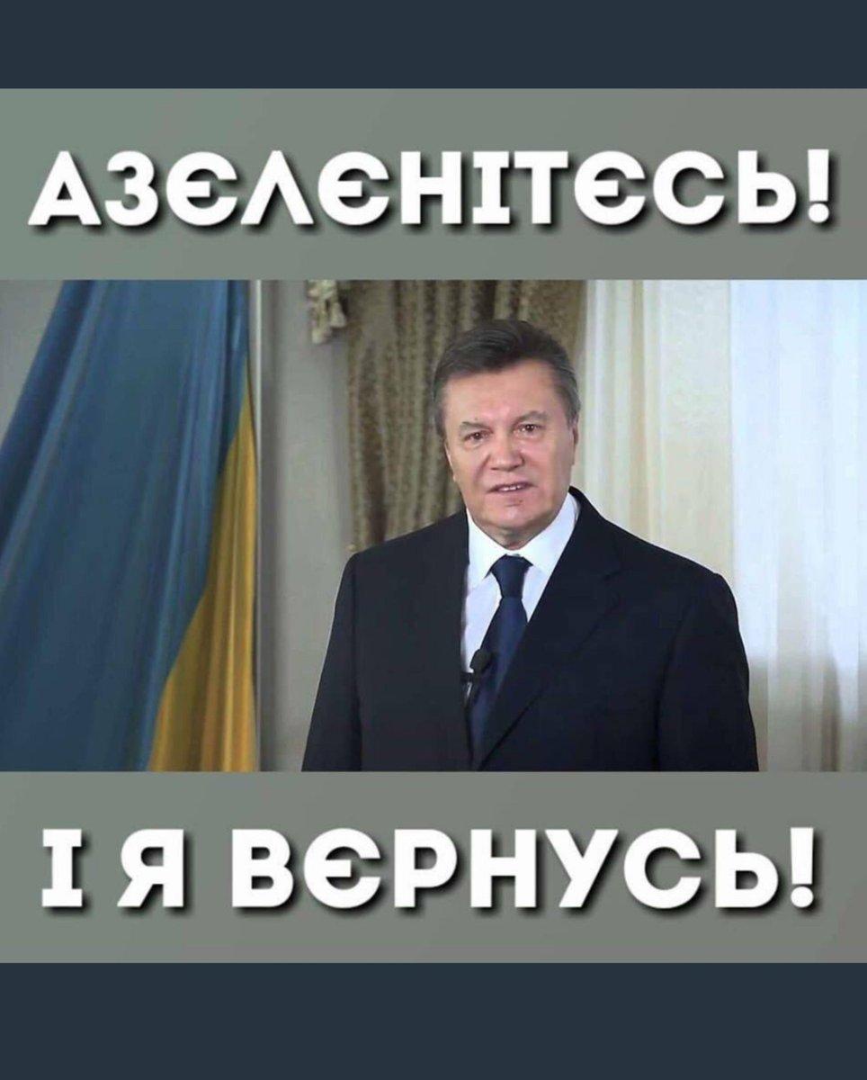 Голосование на внеочередных парламентских выборах стартовало в Украине - Цензор.НЕТ 841