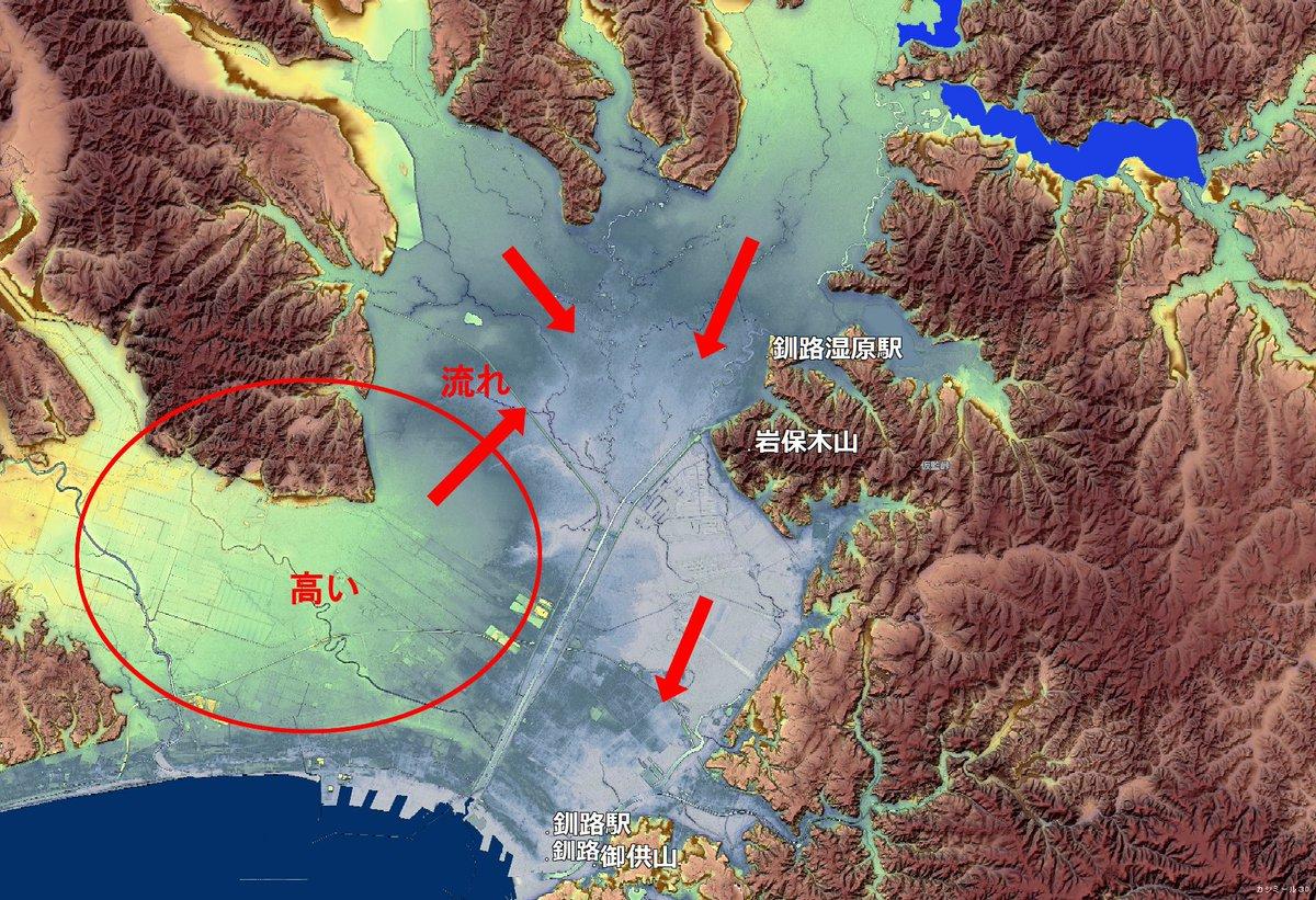 『ブラタモリ・釧路湿原編』海であった釧路湿原は海面低下により土砂が蓄積し、4000年前には現在の様子になった。海岸近くが高い地形の影響で川が中心部に流れ込む構造で水が供給され、湿原が維持されている。大道寺さんの地形模型にスーパー地形の画像を貼り付けたものが登場しました。#ブラタモリ