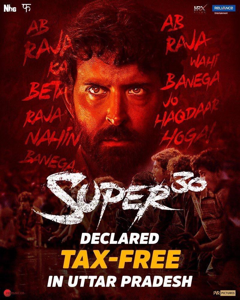 Heartfelt gratitude for this gesture. Thank you Shri. Yogi Adityanathji for announcing the film Tax-free in UP. 🙏🏻 https://twitter.com/teacheranand/status/1152487606157897728…