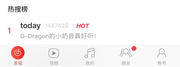 Baidu_G-Dragon Bar on Twitter: