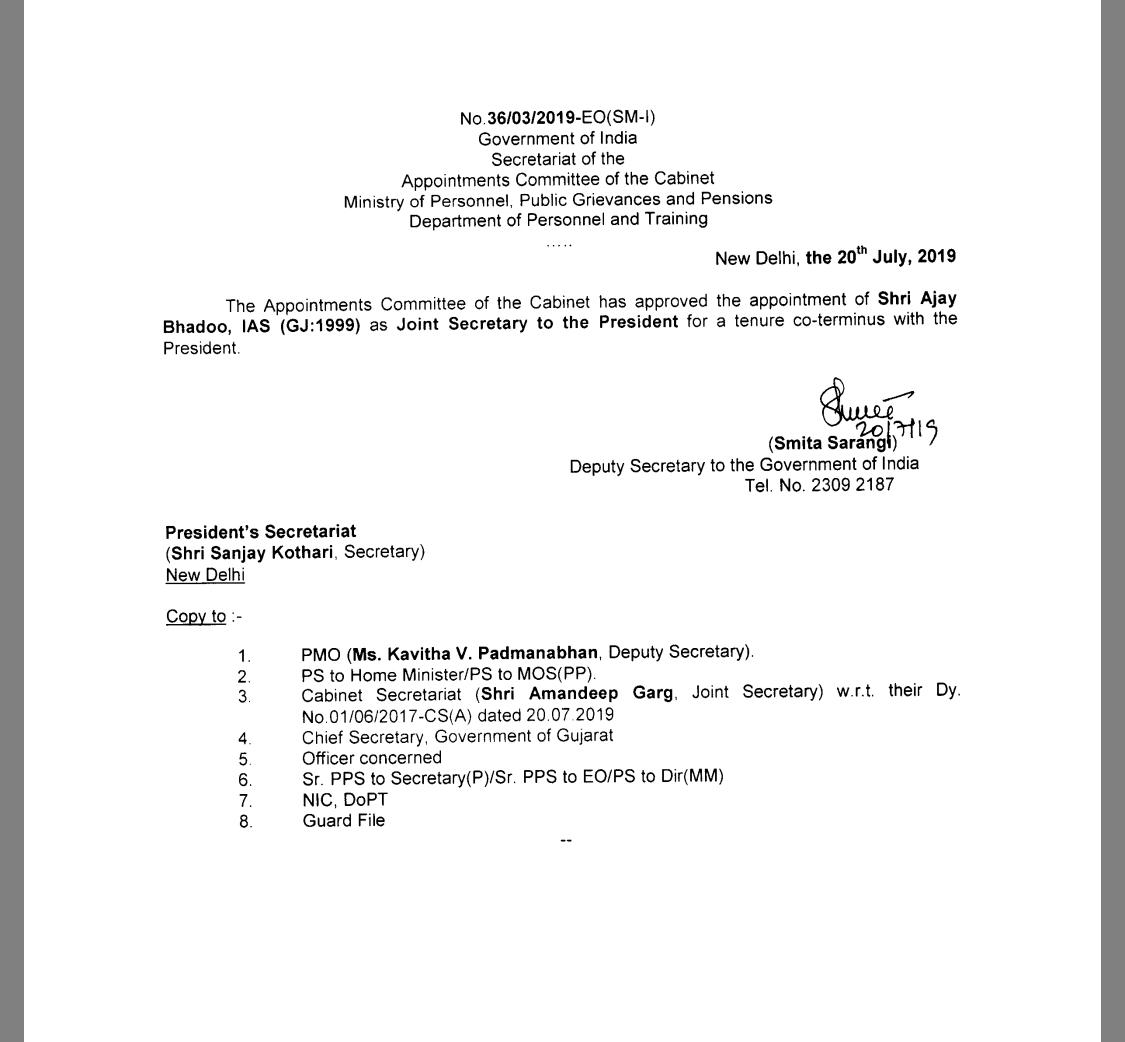 Gujarat cadre IAS Ajay Bhadoo appointed joint secretary to President of India