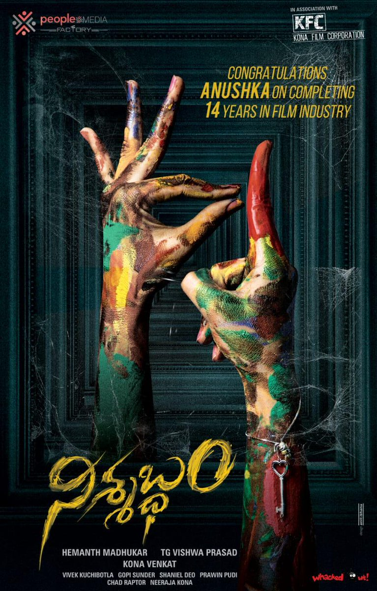 Wishing our Sweety #AnushkaShetty many more years of amazing characters on the silver screen!  Presenting you the title poster of our upcoming film #Nishabdham #14YearsOfAnushkaShetty   @ActorMadhavan @yoursanjali @ishalinipandey @konavenkat99 @hemantmadhukar @KonaFilmCorp