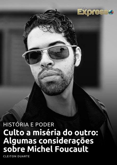online Do Museums