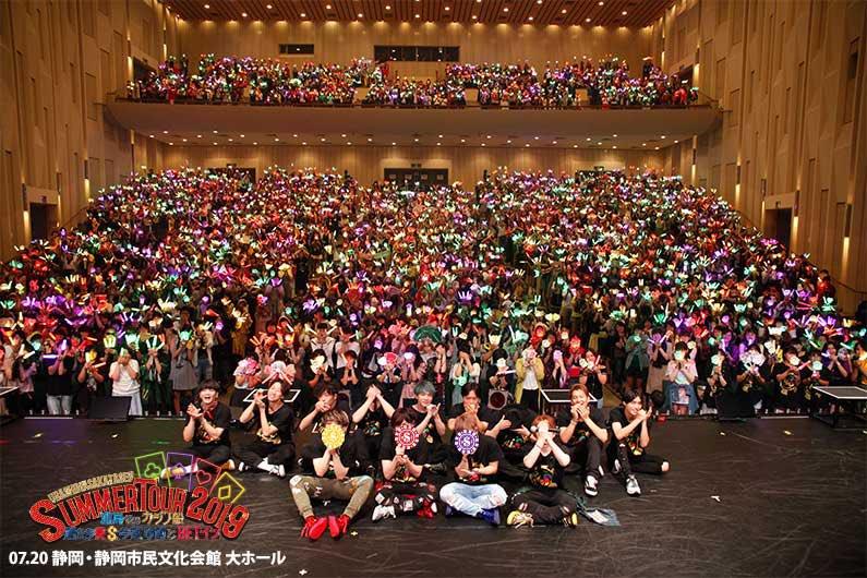 静岡公演の写真です!#浦島坂田船夏ツアー2019
