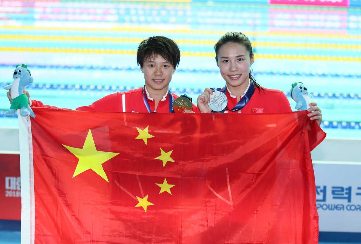 China's Shi Tingmao claimed her third consecutive gold in women's 3m springboard at FINA World Championships