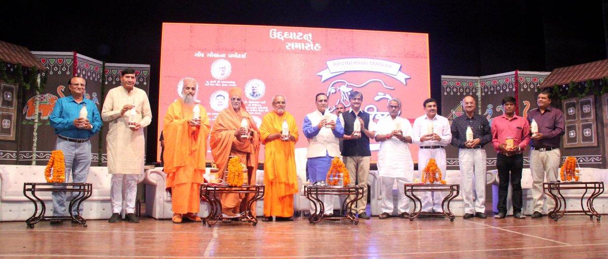 Gujarat CM launches 'Gir cow gold milk' distribution in Rajkot