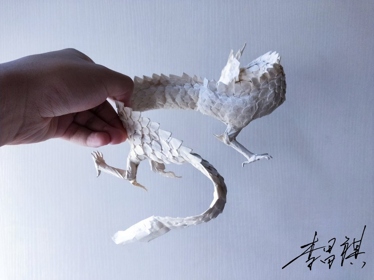 chinese dragon origami – do origami | 900x1200