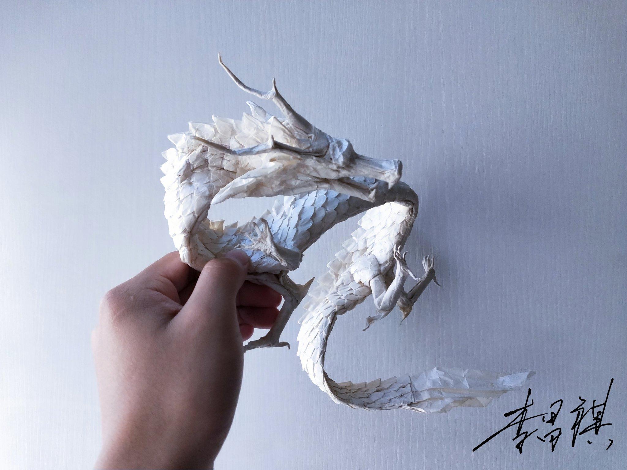 李li Changqi On Twitter This Origami Pieces Is Folded From