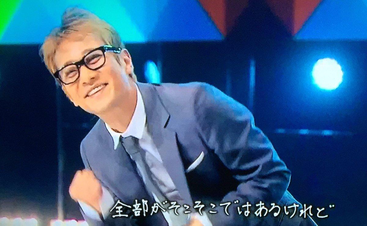 RT @carrot405: メガネが大きい中居正広。 顔が小さいからフレーム合うのなかなか見つからないんだね。 確かに顔が小さすぎるよね💕 大丈夫メガネマサヒロ最強ですから♡♡  #サムガ #中居正広ON_and_ON_AIR https://t.co/kdcoHfcvxT