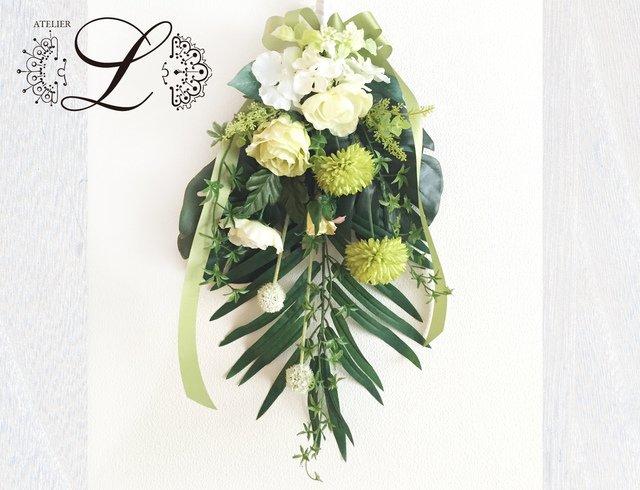 お花のアトリエ リエールでは、素敵なインテリアフラワーをminneで販売中!ギフトやオーダーメイドも承ります https://ift.tt/22NEqhj #minne #花 #ギフト #ブーケ #スワッグ #リース #インテリア #ウェディング #オーダーメイド