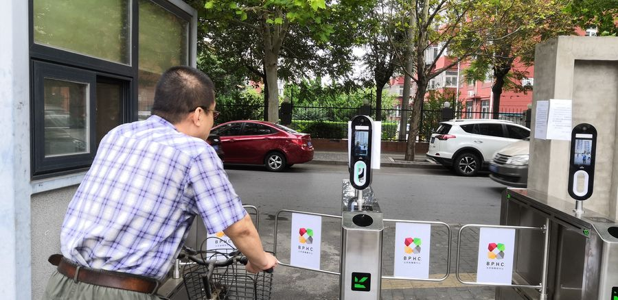 Facial recognition system has been set up at the entry of a local public housing community in Beijing.
