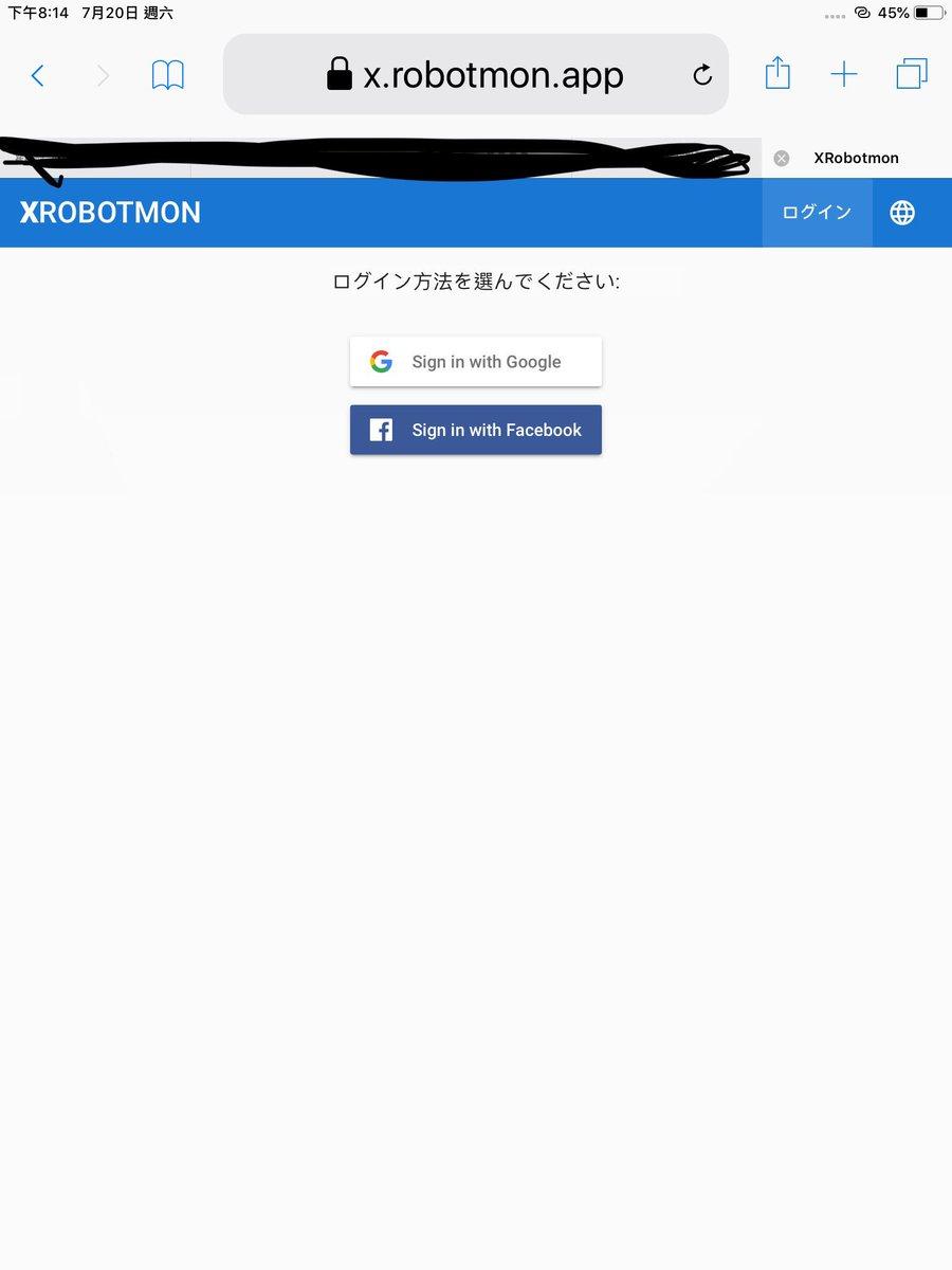 XロボットモンJP(XROBOTMON)公式 ツムツム (@xrobotmonJP) | Twitter