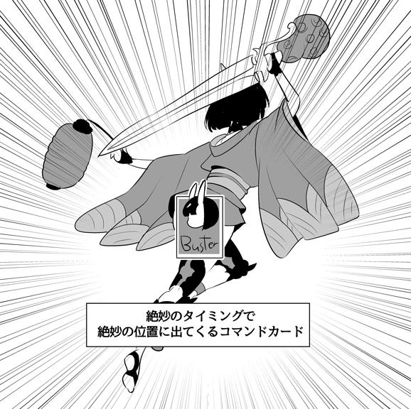 FGOACの酒呑ちゃん *PUは7/24 9時59分まで!!!!!!!!