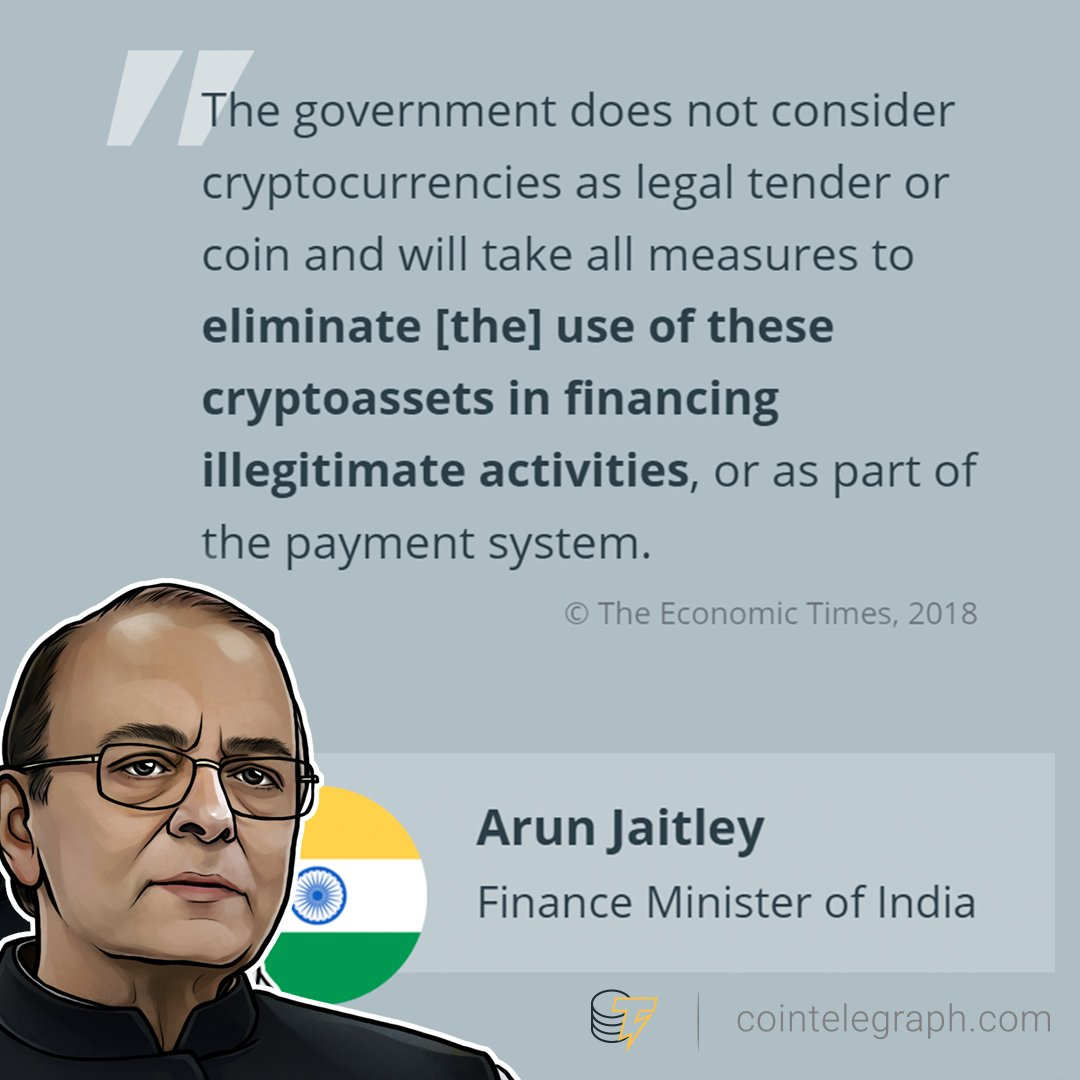 arun jaitley on cryptocurrency