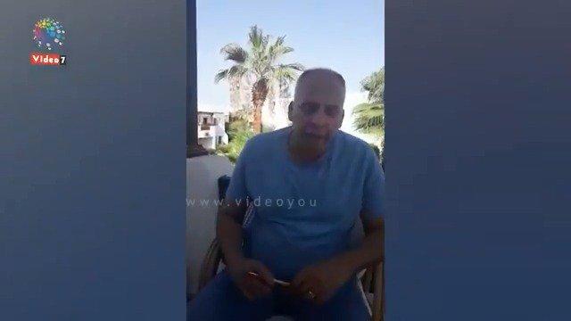 #اليوم_السابع | المصري المعتدى عليه بطائرة رومانية: سلوك أمن بوخاريست عنصري