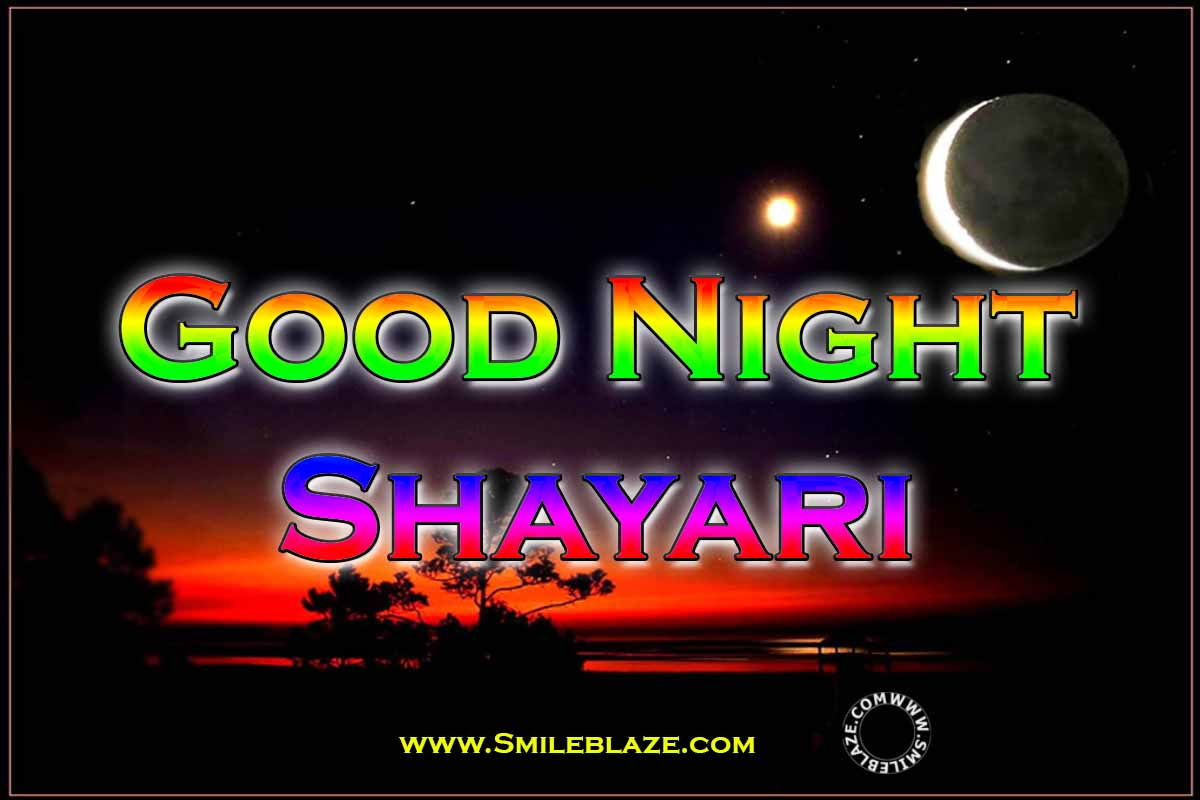 goodnightshayari hashtag on Twitter