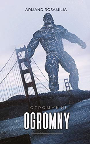 Twelve years ago something massive burst from the mountains near Okha, Russia, shedding wicked creatures when attacked, before walking into the Pacific Ocean #Kaiju #monsters   Ogromny by Armand Rosamilia  https://buff.ly/2WYhfHF      @severedpress @ArmandAuthor