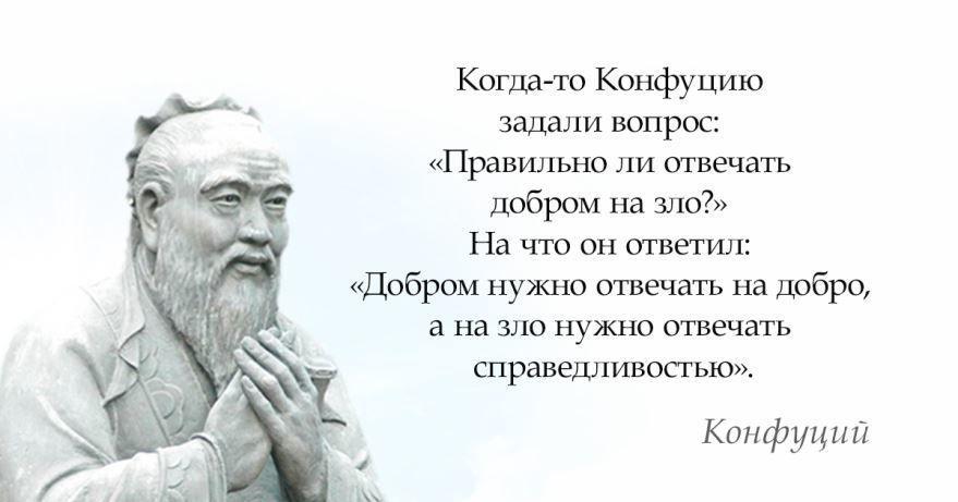 Картинки высказывания о любви конфуций, днем