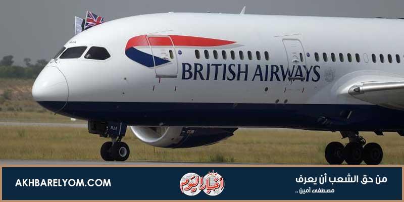 عاجل| رد حاسم من «#الطيران_المدني» على تعليق الرحلات الجوية من #إنجلتراhttp://bit.ly/2XUyVVF