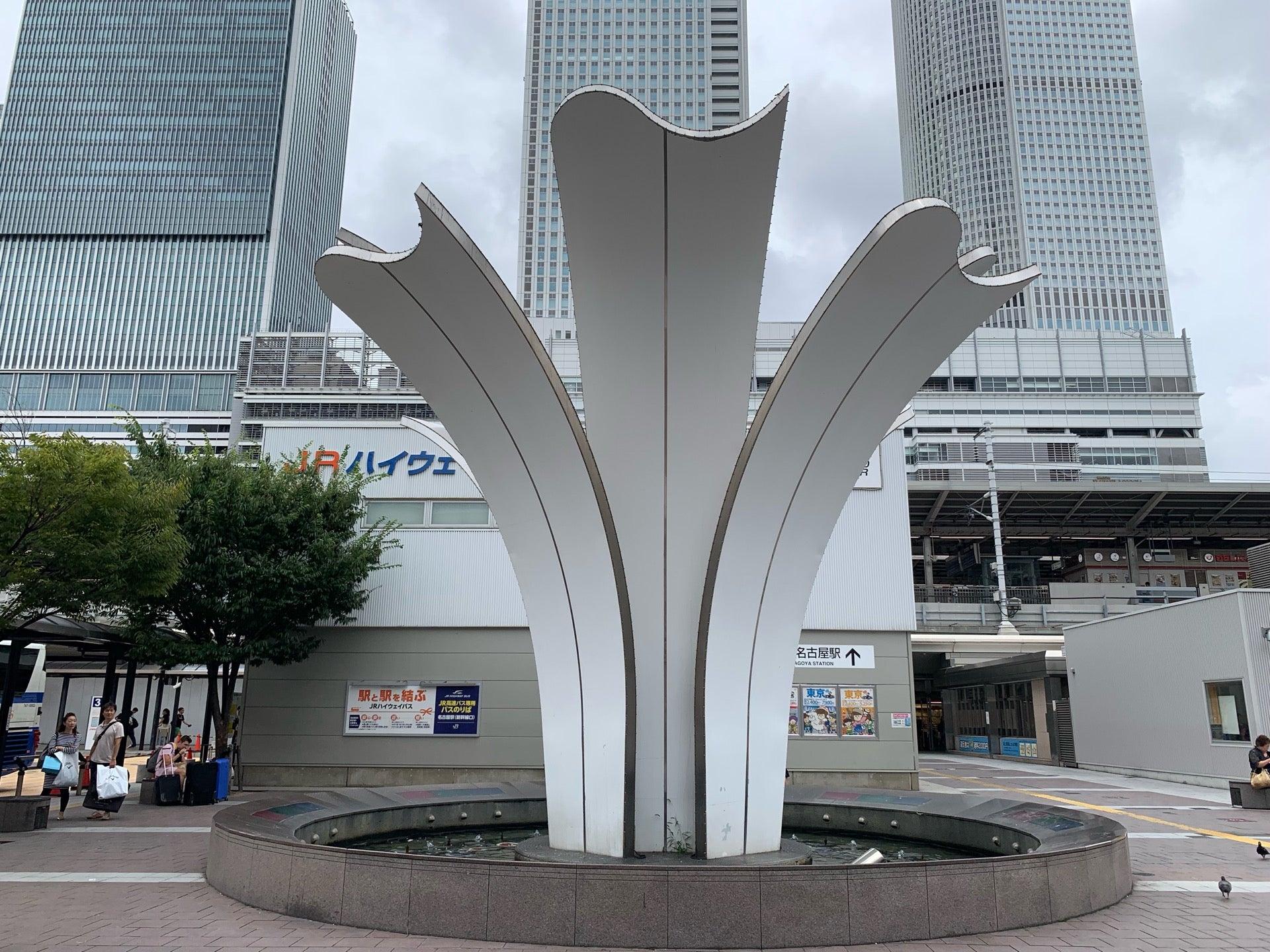 名古屋駅 太閤通口(1)ユリの噴水