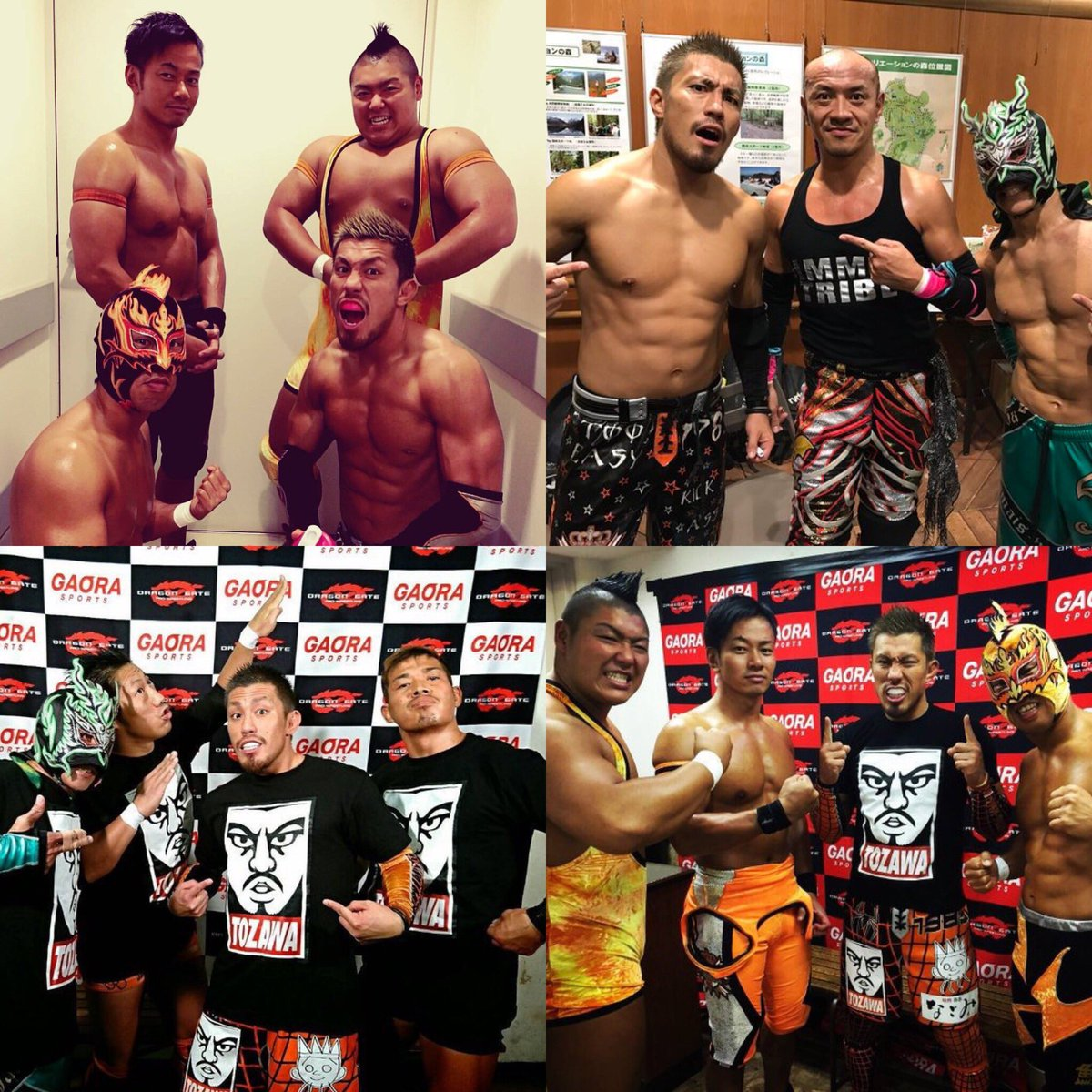 @TozawaAkira's photo on dragon gate