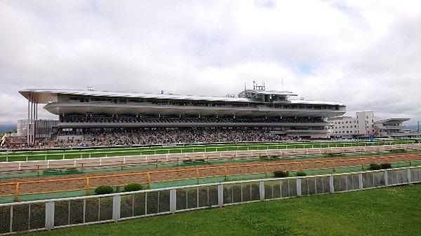 函館開催最終日。 今日は武豊さんのサインもらえるかなー?  #函館競馬場