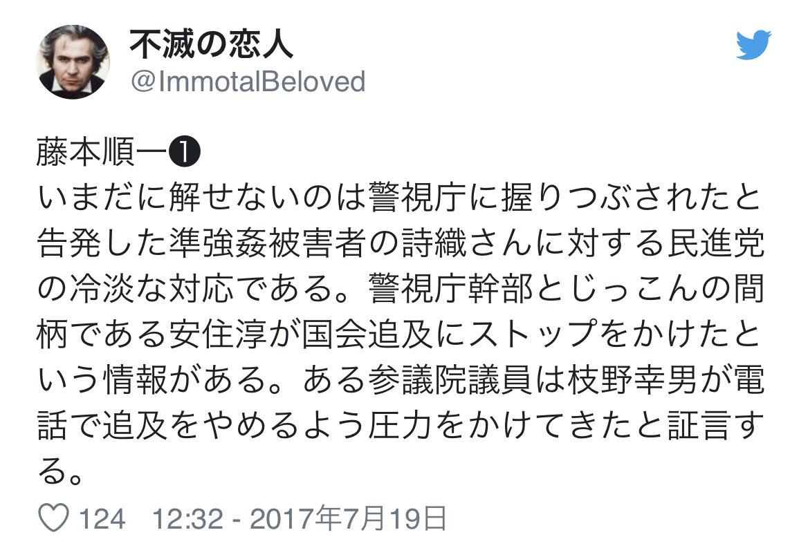 ワロス 政経