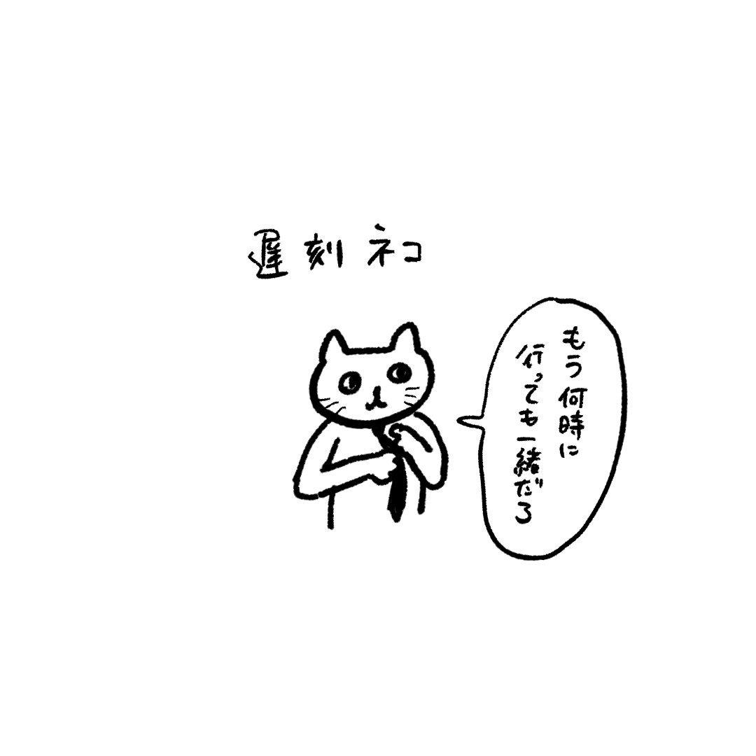 ざきよしちゃんさんの投稿画像