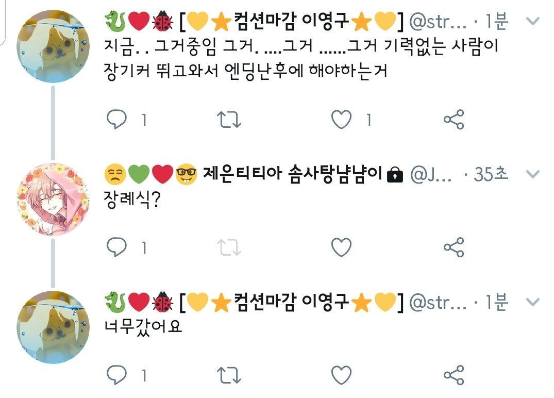 제이은 탐라배 똘추 박제봇 (@JEun_award) on Twitter photo 09/07/2019 11:13:28