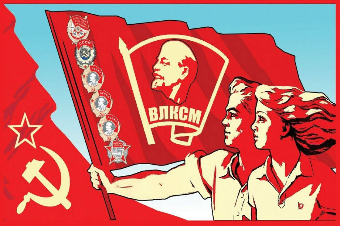 Комсомол – история эпохи