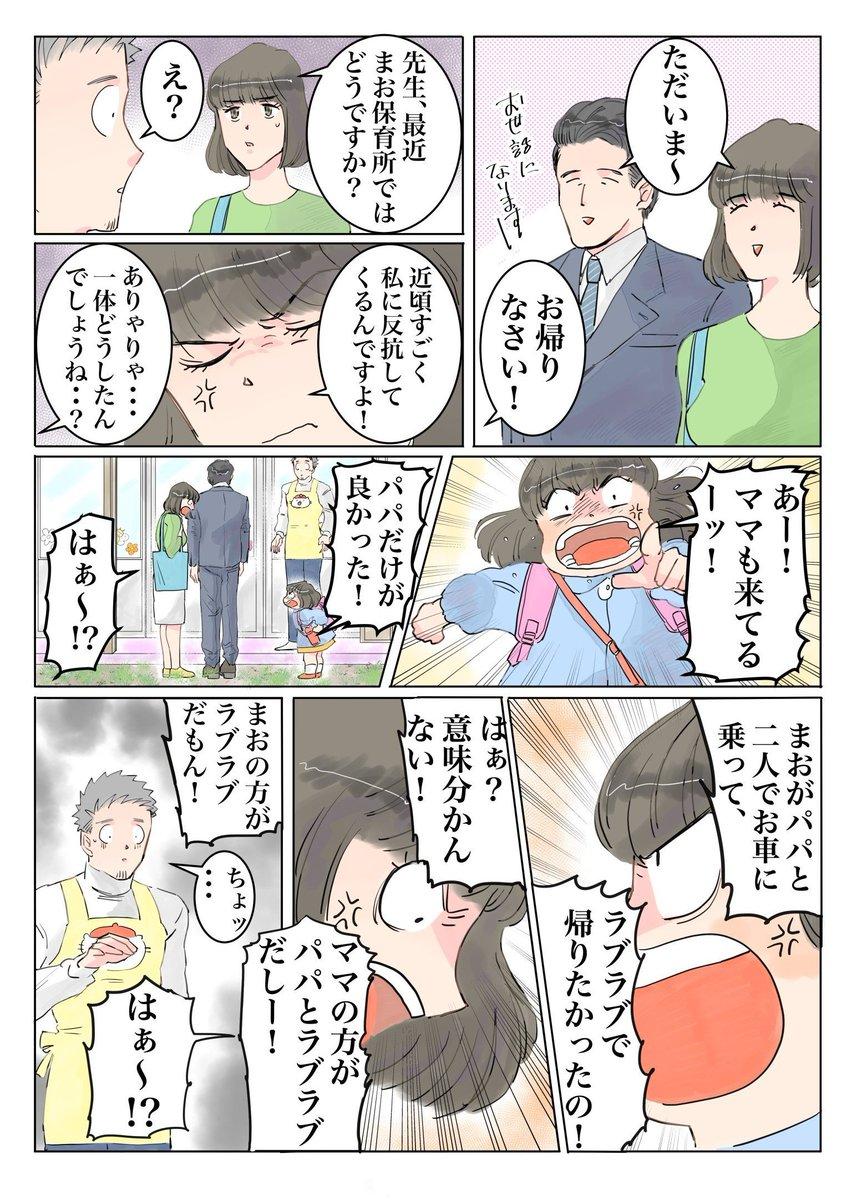 でこぽん吾郎さんの投稿画像