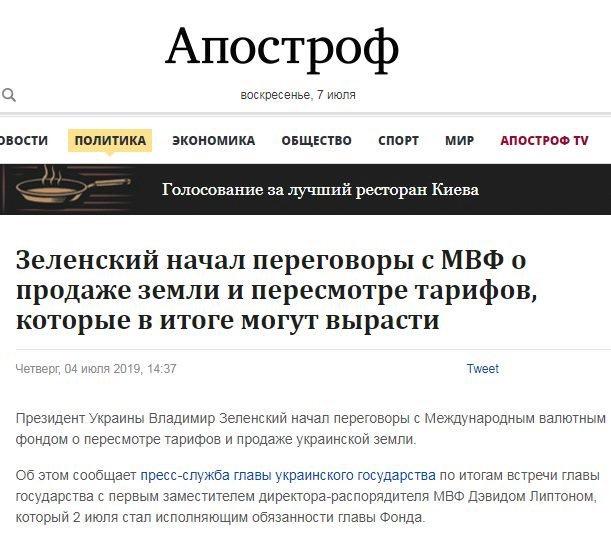 Информационная стратегия Украины разрабатывается. Вскоре она будет представлена Президентом, - Разумков - Цензор.НЕТ 9868