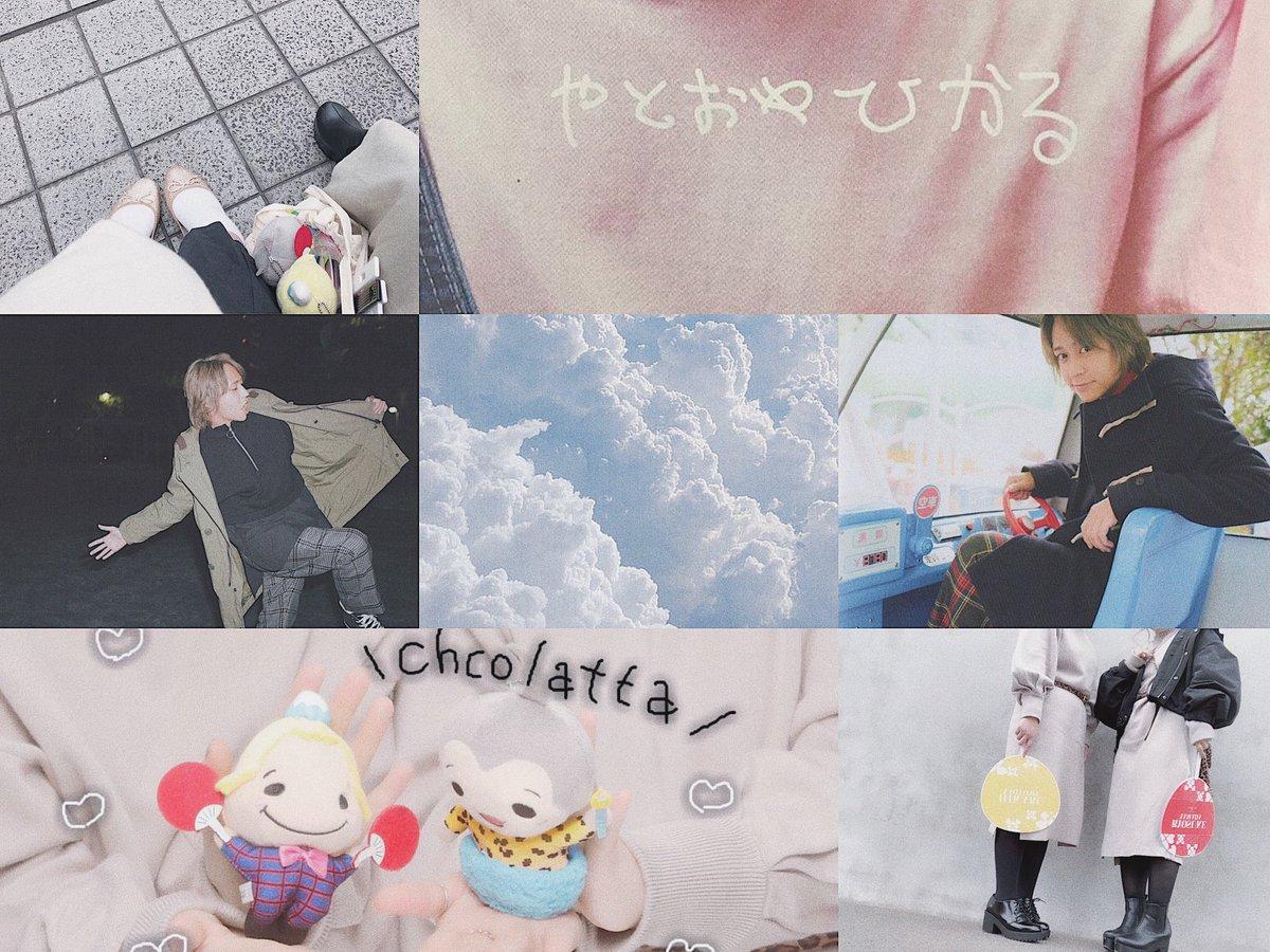 ⠀ ⠀ hikaru yaotome ♡♡ ⠀ ⠀ ⠀ ⠀ ⠀ ⠀ ⠀ ⠀ ⠀ ⠀ ⠀ ⠀94・osaka 𓂅  #わーーーージャニヲタさんと繋がるお時間がまいりましたいっぱい繋がりましょ  #over20なJUMP担繋がろうキャンペーンてことでRTくれたらお迎えいきます #over20なJUMP担繋がろうキャンペーン