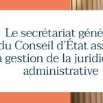 Image for the Tweet beginning: Le Conseil d'État assure l'administration