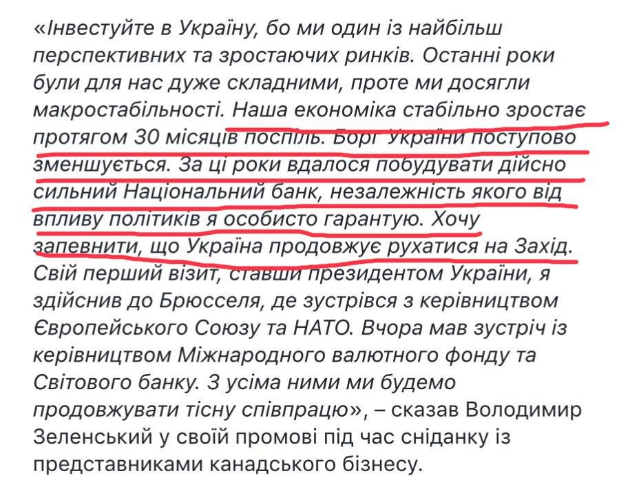 Информационная стратегия Украины разрабатывается. Вскоре она будет представлена Президентом, - Разумков - Цензор.НЕТ 7811