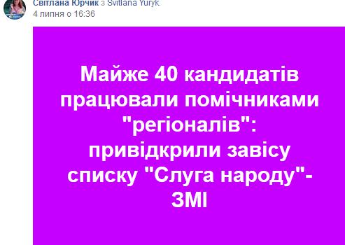 Информационная стратегия Украины разрабатывается. Вскоре она будет представлена Президентом, - Разумков - Цензор.НЕТ 1072