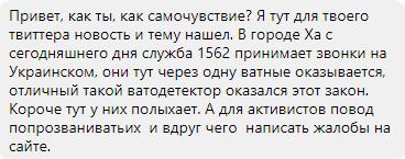 Зеленський про можливий спецстатус для російської мови на Донбасі: Якщо у донеччан буде спеціальне прохання, я не бачу жодної проблеми - Цензор.НЕТ 2380