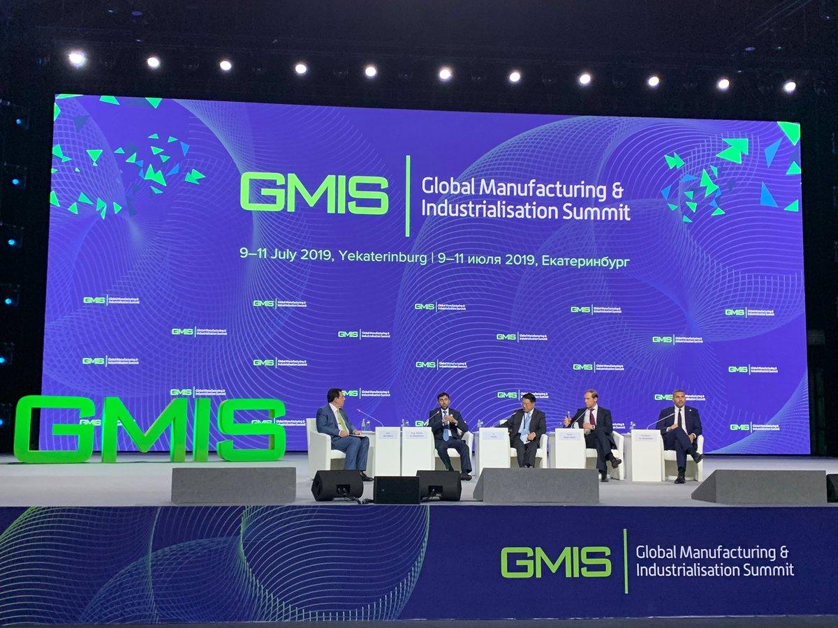 .@JDefteriosCNN leads the plenary session at #GMIS2019 with Khaldoon Al Mubarak, @HESuhail, Li Yong, and Denis Manturov