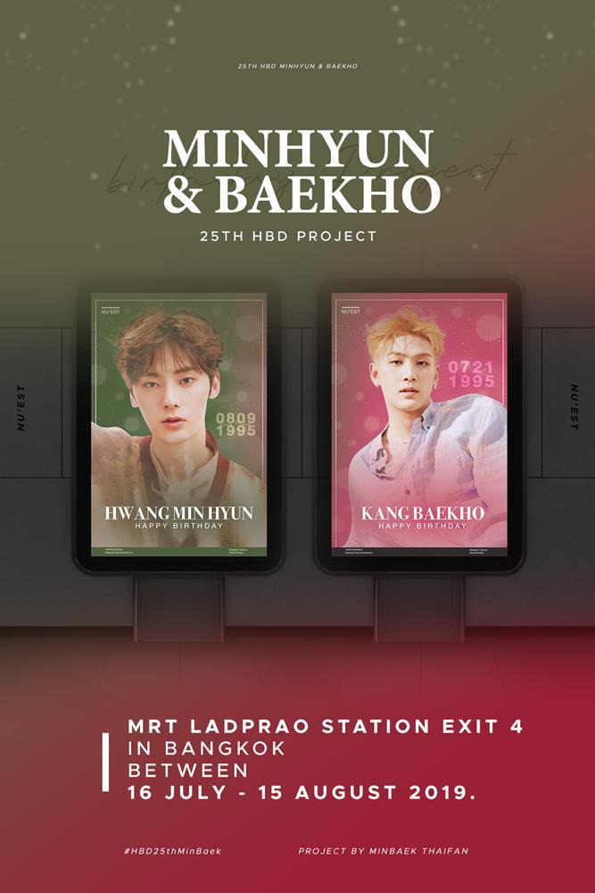 MinHyun & Baekho 25th HBD 🎉🎉🦊🐯 🎉🎉 📌 MRT Ladprao Station exit 4 in Bangkok  Between 16 July - 15 August 2019 #Minhyun #Baekho #NUEST #HBD25thMinBaek