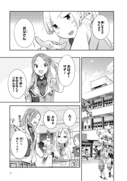 【公式】新米姉妹のふたりごはんさんの投稿画像