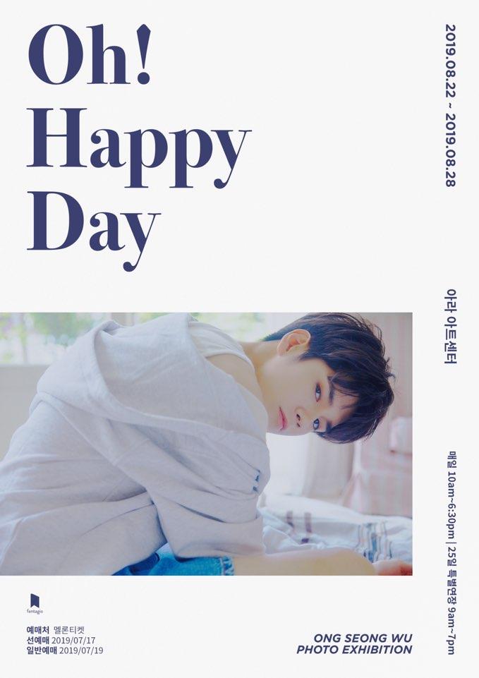 [#옹성우] 옹성우, 생일 기념 단독 사진전 'Oh! Happy Day' 개최 ▶ naver.me/xPwyFhOw #NEWS