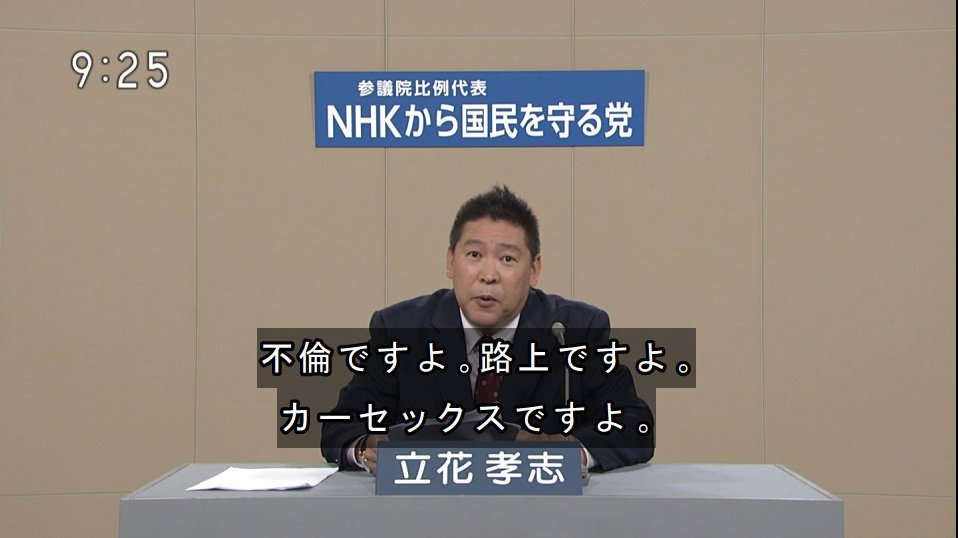 ミズシ→さんの投稿画像