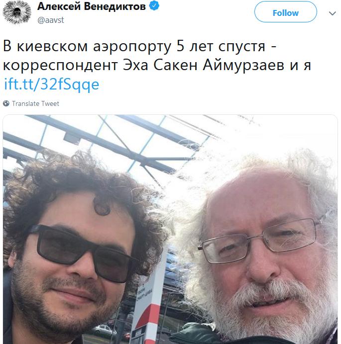 """""""В Україну мені не можна. До кордону - і більше мене не знайдуть. Я командир роти самооборони"""", - мешканці окупованого Севастополя про поїздки за кордон - Цензор.НЕТ 4405"""